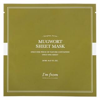 I'm From, Mugwort Beauty Sheet Mask, 1 Sheet, 0.67 fl oz (20 ml)