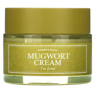 I'm From, Mugwort Cream, 1.76 oz (50 g)
