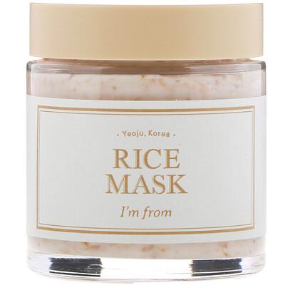 Купить I'm From Rice Mask, 3.88 oz (110 g)