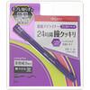 Imju, Dejavu, Lasting-Fine Felt Tip Liquid Eyeliner, Glossy Black,  0.01 oz (0.55 ml)