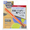 Imju, Dejavu, Natural Lasting Retractable Eyebrow Pencil, Dark Gray, 0.005 oz (0.165 g)