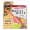 Imju, Dejavu, Natural Lasting Retractable Eyebrow Pencil, Dark Brown, 0.005 oz (0.165 g)
