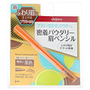 Imju, Dejavu, Natural Lasting Retractable Eyebrow Pencil, Light Brown, 0.005 oz (0.165 g)