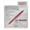 Imju, Dejavu, Lasting-Fine Retractable Eyeliner Pencil, Deep Black, 0.005 oz (0.15 g)