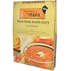 Kitchens of India, Dal Bukhara, Black Gram Lentils Curry, 10 oz (285 g)