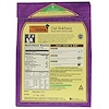 Kitchens of India, Dal Bukhara, Black Gram Lentils Curry, Mild, 10 oz (285 g)