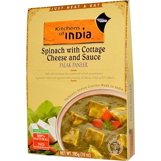 Kitchens of India, Palak Paneer, Spinach with Cottage Cheese and Sauce, 10 oz (285 g)