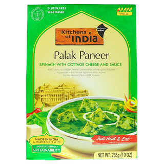 Kitchens of India, Palak Paneer, Spinach with Cottage Cheese and Sauce, Mild, 10 oz (285 g)