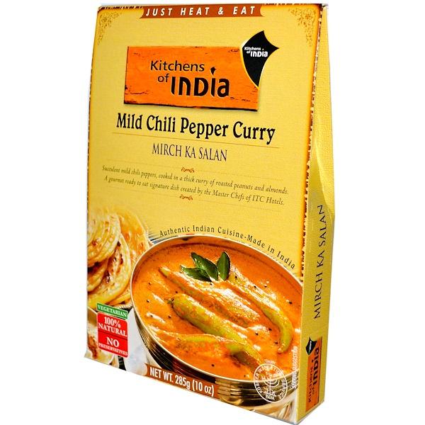 Kitchens of India, Mirch Ka Salan, легкий перец чили Карри 10 унции (285 г) (Discontinued Item)