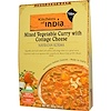 Kitchens of India, Navratan Korma, Mixed Vegetable Curry with Cottage Cheese, 10 oz (285 g)