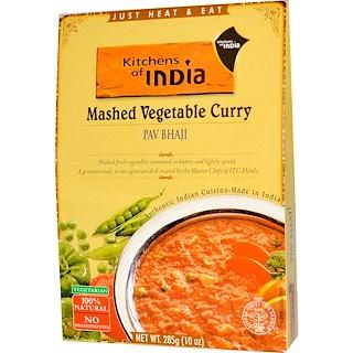 Kitchens of India, Mashed Vegetable Curry, Pav Bhaji, 10 oz (285 g)