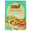Китченс оф индия, Mutter Paneer, Green Peas & Cottage Cheese Curry, Mild, 10 oz (285 g)