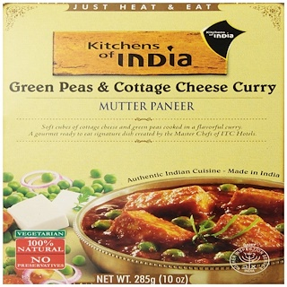 Kitchens of India, Mutter Paneer, Green Peas & Cottage Cheese Curry, 10 oz (285 g)