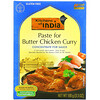 Kitchens of India, Paste For Butter Chicken Curry, Concentrate For Sauce, Medium, 3.5 oz (100 g)