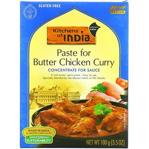 Kitchens of India バターチキンカレーペースト