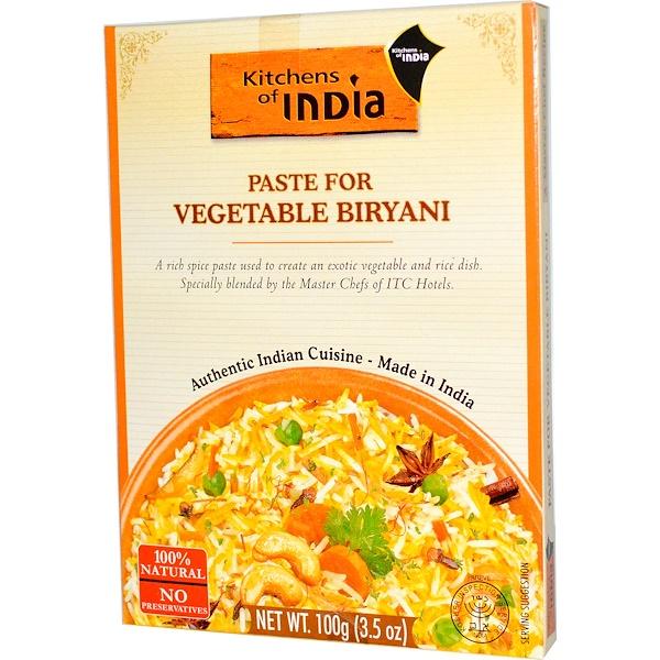 Kitchens of India, Паста для приготовления Бирьяни - индийского плова 3.5 унции (100 г) (Discontinued Item)