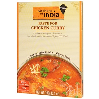 Kitchens of India, Paste for Chicken Curry, 3.5 oz (100 g)