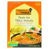 Kitchens of India, ティカマサラ用ペースト、ソース用濃縮、ミディアム、3.5 oz (100 g)
