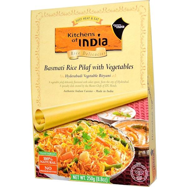 Kitchens of India, Rice Delicacies, Пилаф из Риса Басмати с Овощами 8.8 унции (250 г) (Discontinued Item)