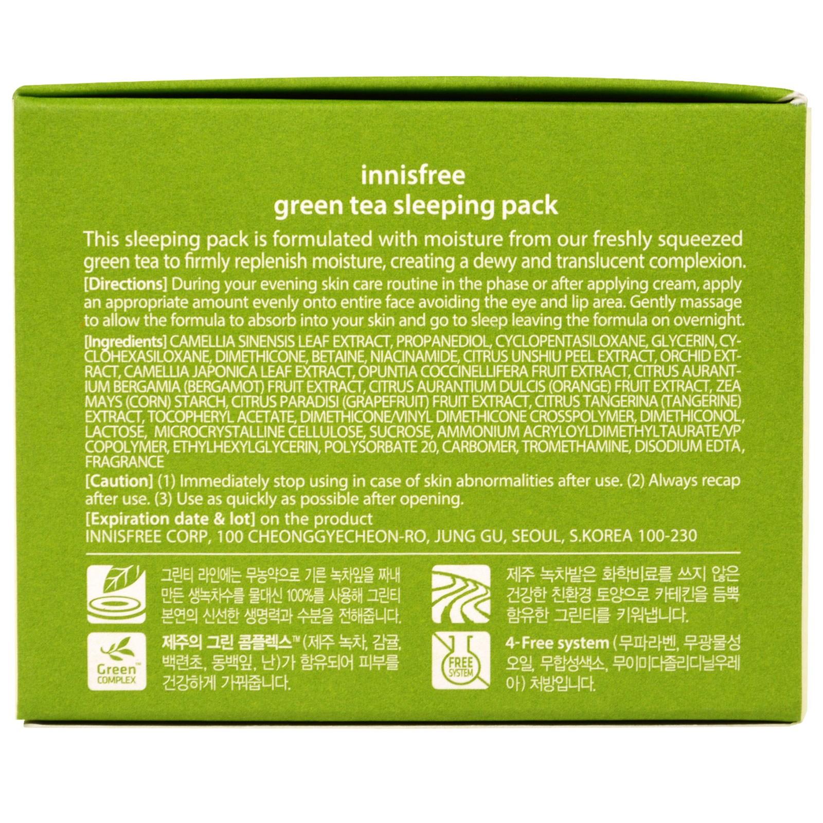 Innisfree Green Tea Sleeping Pack 27 Oz 80 Ml Click To Zoom
