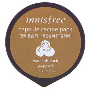 Innisfree, Kapsel-Rezeptpaket, Vulkangruppe, 10 ml