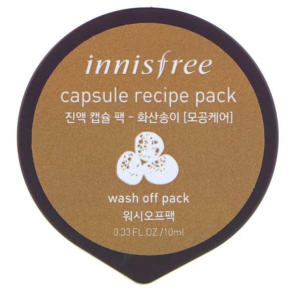 Innisfree, Capsule Recipe Pack, Volcanic Cluster, 0.33 fl oz (10 ml) (Discontinued Item)