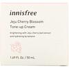 Innisfree, Jeju Cherry Blossom Tone-up Cream, 1.69 fl oz (50 ml)