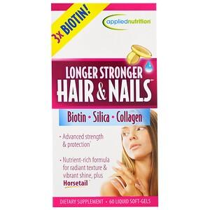 appliednutrition, Longer Stronger Hair & Nails, 60 Liquid Soft-Gels отзывы покупателей