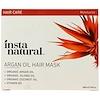 InstaNatural, Argan Oil Hair Mask, 8 fl oz (240 ml)