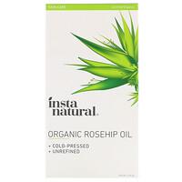 Органическое розовое масло, на 100% чистое, холодного отжима и нерафинированное, 120 мл - фото