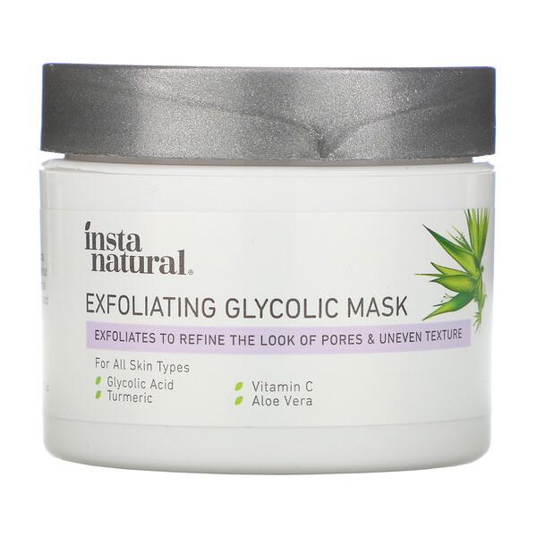 Exfoliating Glycolic Beauty Mask,  2 oz (56 g)