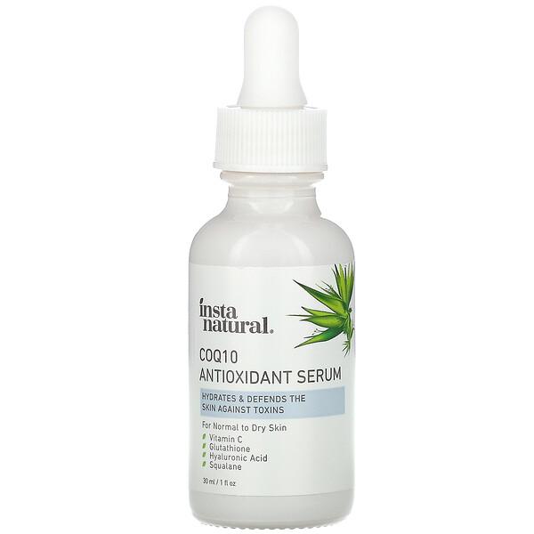 CoQ10 Antioxidant Serum, 1 fl oz (30 ml)