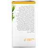 InstaNatural, Vitamin C Night Cream, 1.7 fl oz (50 ml)