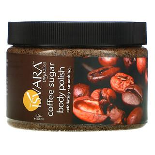 Isvara Organics, 咖啡糖身体磨砂膏,12 盎司(355 毫升)