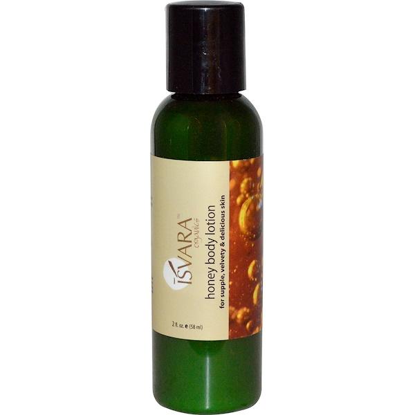 Isvara Organics, Body Lotion, Honey, 2 fl oz (58 ml) (Discontinued Item)