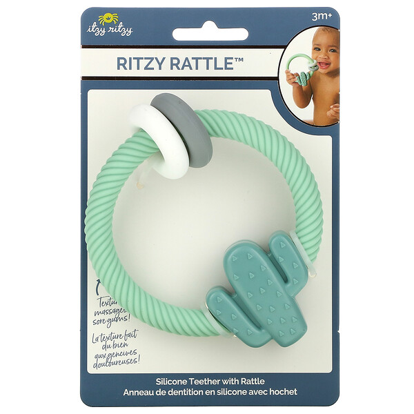 Ritzy Rattle, Silicone Teether with Rattle, 3+ Months, Cactus, 1 Teether