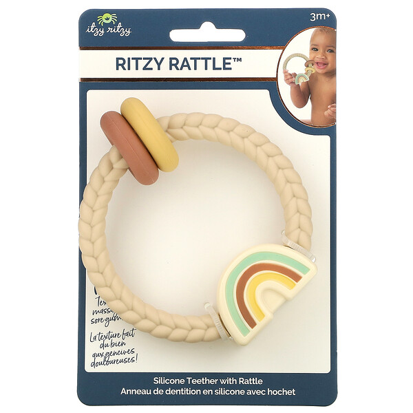 Itzy Ritzy, Ritzy Rattle, Silicone Teether with Rattle, 3+ Months, Neutral Rainbow, 1 Teether