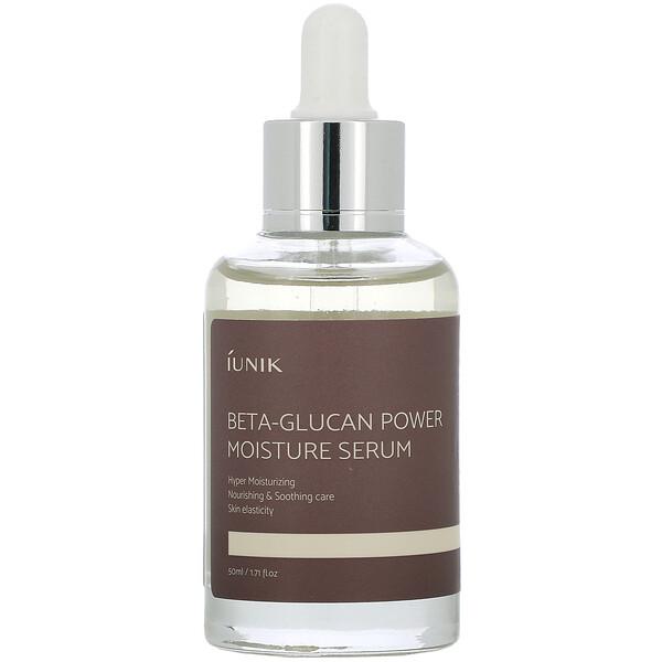 iUNIK, Beta-Glucan Power Moisture Serum, 1.71 fl oz (50 ml)