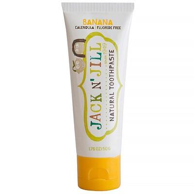 Натуральная зубная паста, с сертифицированным органическим бананом, 1,77 унции (50 г)