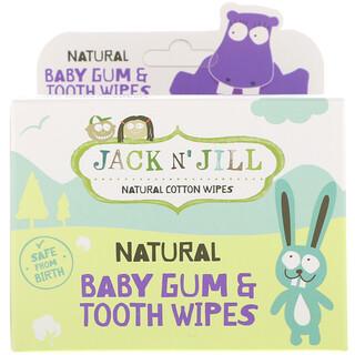 Jack n' Jill, ナチュラルベイビー歯ぐきと歯ワイプ、 25 個別包装ワイプ