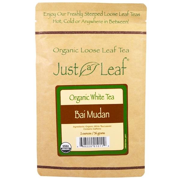 Just a Leaf Organic Tea, Крупнолистовой белый чай, Бай Мудань, 2 унции (56 г)