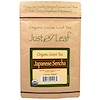 Just a Leaf Organic Tea, Loose Leaf, Green Tea, Japanese Sencha, 2 oz (56 g) (Discontinued Item)