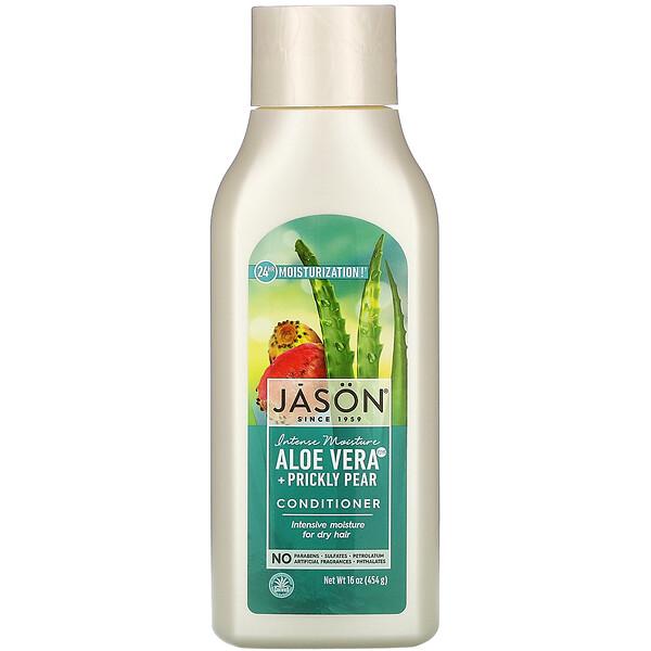 Jason Natural, Intensive Moisture Conditioner, Aloe Vera + Prickly Pear, 16 oz (454 g) (Discontinued Item)