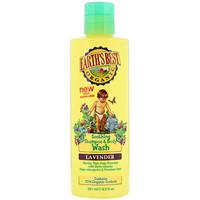 Натуральный успокаивающий шампунь и средство для мытья тела, лаванда, 8.5 жидких унций (251 мл) - фото