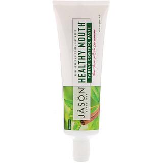 Jason Natural, Healthy Mouth, Tartar Control Paste, Tea Tree Oil & Cinnamon, 4.2 oz (119 g)