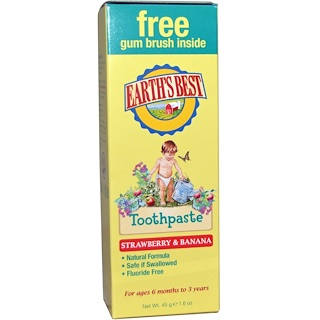 Earth's Best, Toothpaste, Strawberry & Banana, 1.6 oz (45 g)