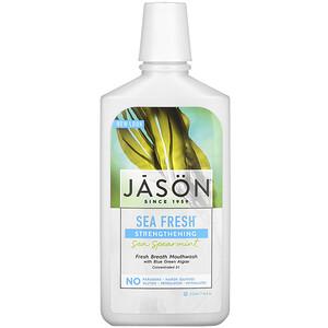 Джэйсон Нэчуралс, Sea Fresh, Mouthwash, Sea Spearmint, 16 fl oz (473 ml) отзывы