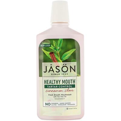 Купить Healthy Mouth, освежающая дыхание жидкость для полоскания рта, предотвращает образование зубного камня, корица и гвоздика, 473 мл (16 жидких унций)