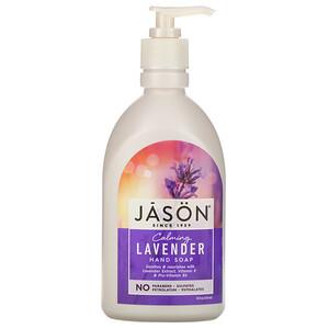 Джэйсон Нэчуралс, Hand Soap, Calming Lavender, 16 fl oz (473 ml) отзывы покупателей