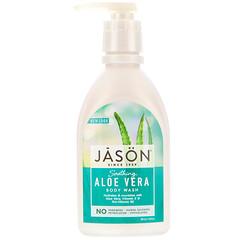 Jason Natural, 全天然沐浴露,舒緩蘆薈香味,30液體盎司(887毫升)